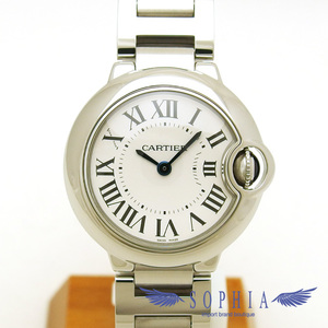 Cartier Baron Bleu De Watch Quartz Wrist