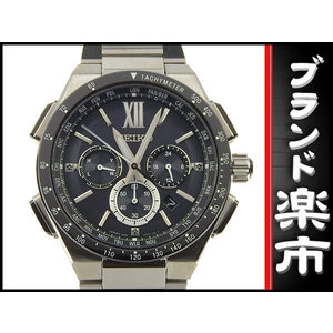 Seiko Brights Men's Radio Solar Watch 8b92-0ae0 Saga205