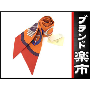 Hermes Total Silk Twilly Ribbon Scarf Orange Accessory