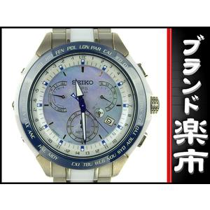 Seiko Astron Dual Time Mens Gps Solar Sbxb 039 8x53-0aa0-2 Shell Dial Watch