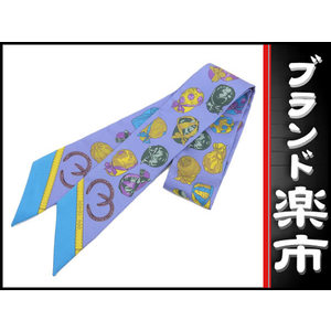 Hermes Twilly Ribbon Scarf Blue Accessory