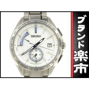 Seiko Brights Flight Expert Men's Radio Solar Watch Saga229 / 8b63-0aa0 Wrist
