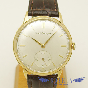 Girard Perregau Round Case Antique Watch Hand Wrapping