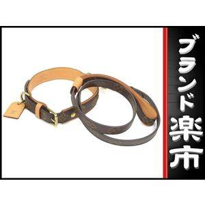 Louis Vuitton Monogram Dog Leash Collar