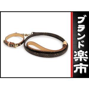 Louis Vuitton Monogram Dog Lead & Collar Set