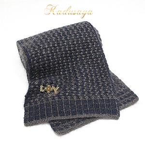 Louis Vuitton Eyalp Esel Muffler Gray Navy Mohaya 48% Wool 32% Nylon 13% Silk 7% M75092
