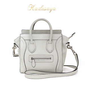 Celine Luggage Nano Shopper Gray Handbag Shoulder Bag