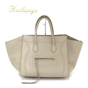 Celine Small Square Luggage Phantom Beige Calf Tote Bag 169953mcc.02 Bg