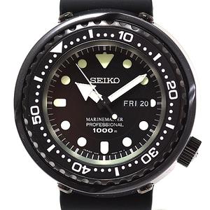 Seiko Sbbn 025 Prospex Pro Spex Marine Master Professional Mens Quartz Wrist Watch