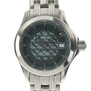 Omega Seamaster 120 M Jack My Ladies Watch Green Dial