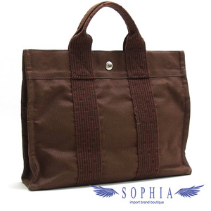 Hermes Airline Pm Tote Bag