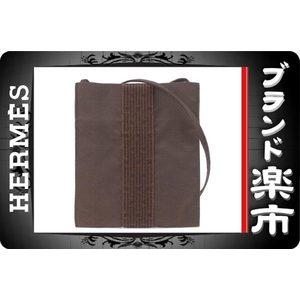 Hermes Hermes Ale Line Pochette Shoulder Bag Chocolate