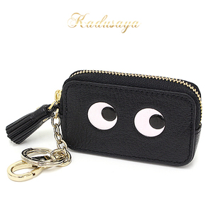 Anya Hindmarch Eye Coin Purse Eyes Calf Black Key Chain Bag Charm As New