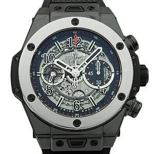 Hublot Big Bang Unico Chronograph Yoshida Special 411 - Cs 1170 Rx Yos 16 Automatic Men's Back Skel Skeleton Dial Watch