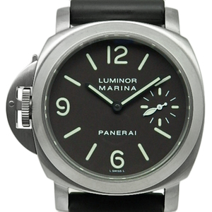Panerai Luminor Marina Left Hand Pam00056 Men's Ti Winding D Dial Brown Watch