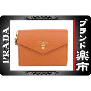 Prada Prada Card Case Saffiano Orange Papaya With Strap 1m1442