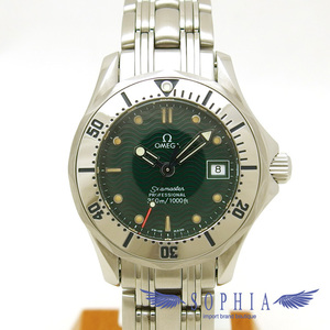 Omega Seamaster Jack · Mayol 1996 Green Women's