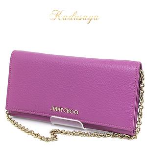 Jimmy Choo Nikita Chain Wallet Folding Leather Purple / Gold Metal Fittings As Good New
