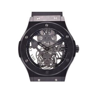 Hublot Classic Fusion Mechanical Aluminum Men's Watch Ref.505.UC.0140.LR.SKULL
