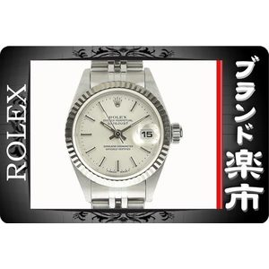 Rolex Datejust Automatic Ladies Watch 79174 A Silver