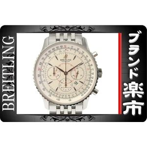 Breitling Montbrillant Men's Automatic Watch A41370