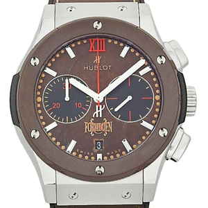 Hublot Classic Fusion Forbidden X 521 - Nc 0589 Vr Opx 14 Chronograph Ti 250 Limited Edition Automatic Mens Brown Dial