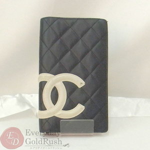 Chanel Cambon Line Black Pink Folded Purse Ladies Wallets