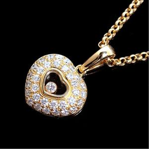 67e117b4b Chopard Happy Diamond Pendant K18yg Heart Ladies Necklace Jewelry Finished