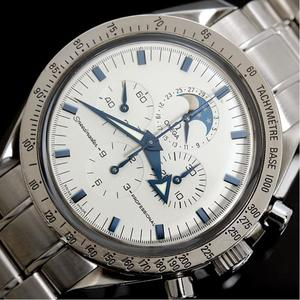 Omega Speedmaster Moon Phase 3575.20 Hand Winding Chronograph Mens Watch Finished