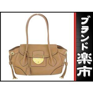 Prada Prada Leather Semi-shoulder Bag Tea