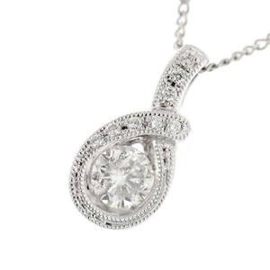 Platinum Pt 850 Diamond 0.43ct / 0.05ct Necklace 5.33g