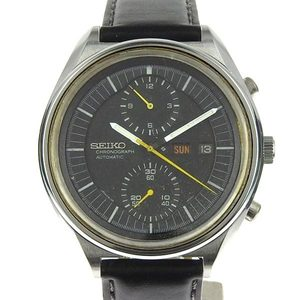 Seiko Automatic Men's Watch
