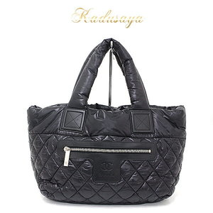Chanel Coco Cocoon Nylon Small Tote Bag / Leather Black A 48610 Guarantee Card Available
