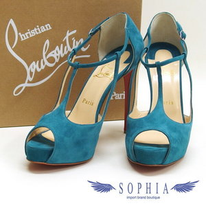 Christian Louboutin Collibretta Mule Size 38.5 Blue