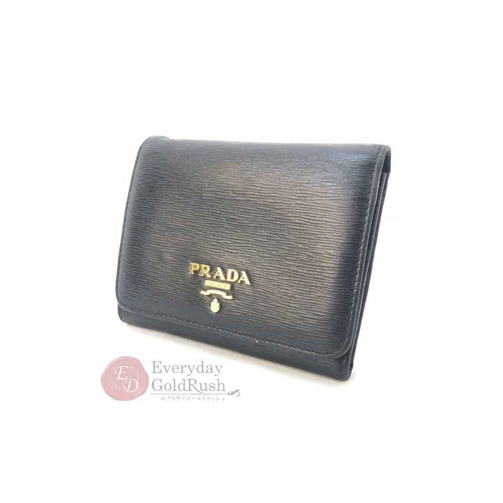 1588025d8b27 ... official store prada prada tri fold wallet leather black 1 mh 176 c5d14  ef714