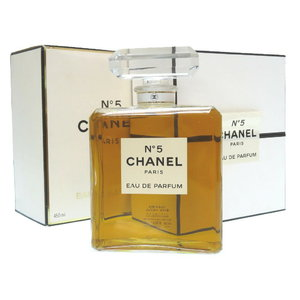 Unused Chanel Limited Edition 5 Audu Parfum 450ml Perfume Serial Number Enter 0349 CHANEL