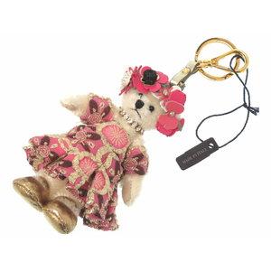 Unused Prada Beatrix Key Holder Bag Charm Pink Bear 0227 PRADA Accessory