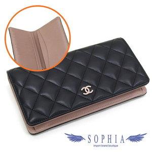 2d55f6e4f5fc Chanel Matrasse Timeless Classic Folded Long Purse A 31509 20181017