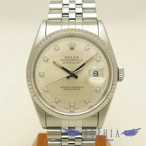 Rolex Datejust Ref. 1623 G S No. 20180926