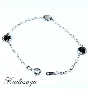Free shipping / K18WG Italian made design bracelet 16cm
