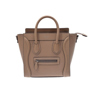 Celine luggage Nano shopper beige ladies leather 2 WAY handbag new same beauty item CELINE secondhand silver kura