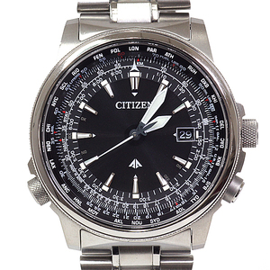 Citizen Promaster SKY World Time Men's Radio Solar Watch Eco Drive B Item Small Scratch Available